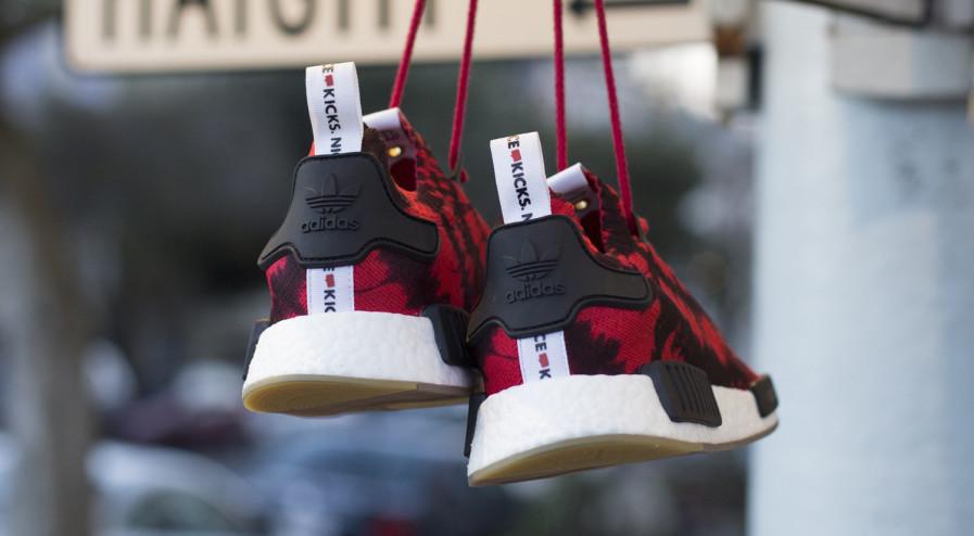 Focus on the Adidas NMD Runner OG Primeknit Comparison 2015